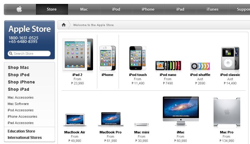 Site de rencontre apple store