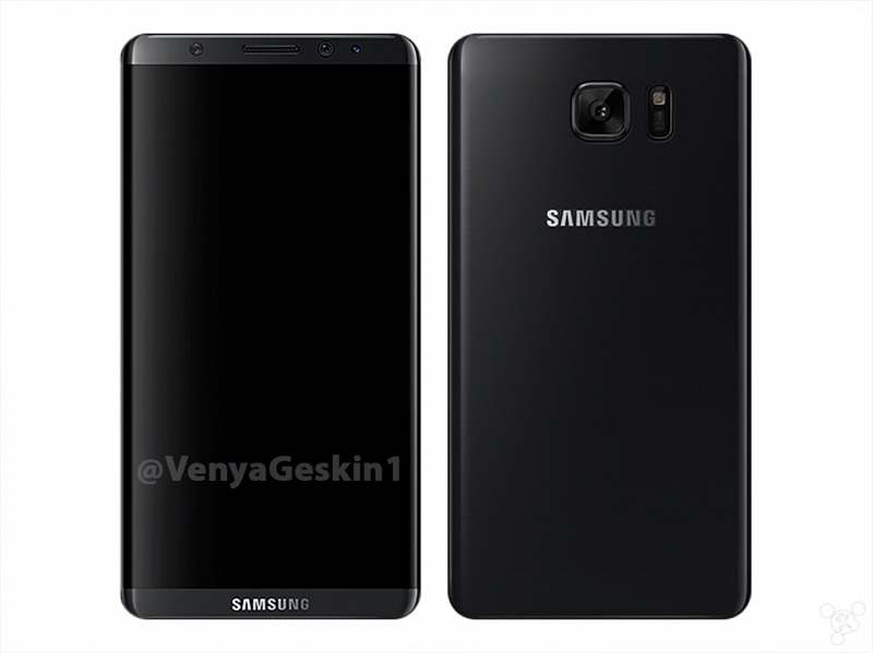 samsung-galaxy-S8-prototype